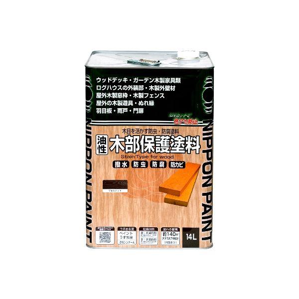 ニッペホームプロダクツ[4976124519079] 油性木部保護塗料 ウォルナット 14L