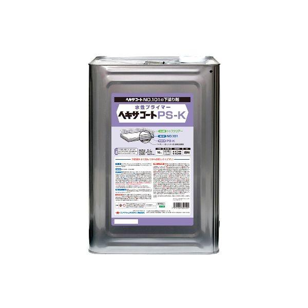 ニッペホームプロダクツ 4976124825095 ヘキサコート PS-Kプライマー 透明 16kg