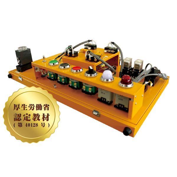 ADWIN MS1-100VT メカトロニクスシーケンスキット / フルセット MS1100VT