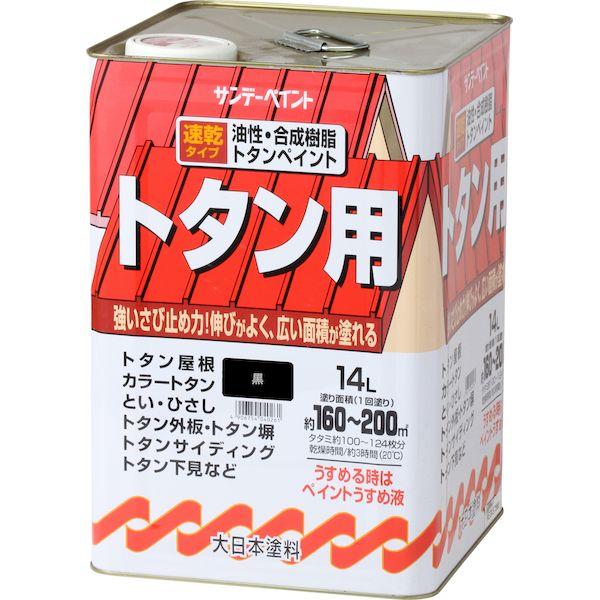 サンデーペイント 4906754040322 油性トタン用塗料 黒 14L