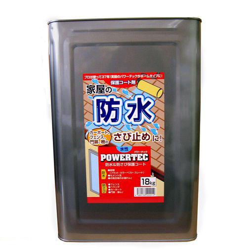 丸長商事 4580138400010 パワーテック防水・防錆・保護コート剤 18kg 【送料無料】