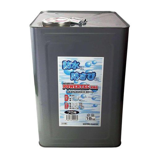 丸長商事 4580138400089 防水&防さび保護コート パワーテックプロ 18kg 【送料無料】