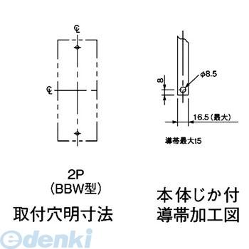 パナソニック Panasonic BBW2150SK サーキットブレーカ BBW型 盤用【キャンセル不可】
