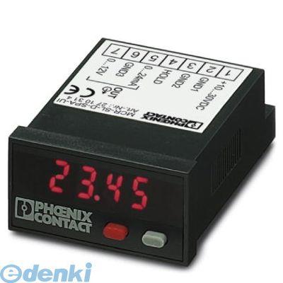 【受注生産品 納期-約1.5ヶ月】フェニックスコンタクト Phoenix Contact MCR-SL-D-SPA-UI 設定ポイントアジャスタ - MCR-SL-D-SPA-UI - 2710314 MCRSLDSPAUI