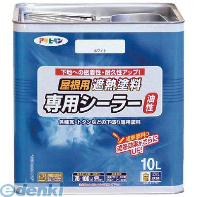 アサヒペン 437518 屋根用遮熱塗料専用シーラー10L ホワイト