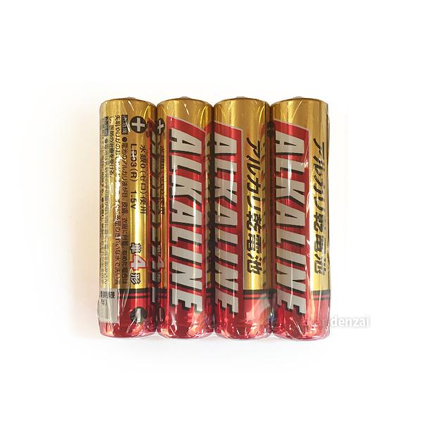 三菱 アルカリ乾電池 送料無料 単4形 LR03R 超人気 4本パック 4S