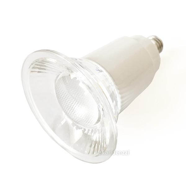 【あす楽】【送料無料】ユニティ LEDランプ ハロゲン電球形 側面発光タイプ 50W形相当 電球色 中角 白 口金E11 [10個セット] LDR4LM-E11-10SET