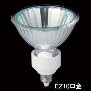 【送料無料】東芝 ハロゲン電球 12V 50W 広角 口金EZ10 ミラー径50mm [10個セット] JR12V50W/K5FEZ/N-10SET