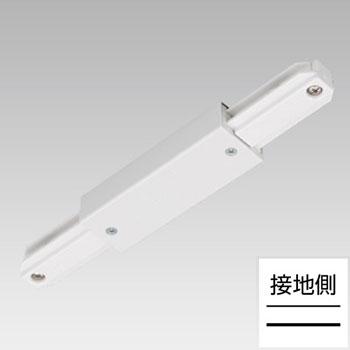 【送料無料】東芝 I形ジョインタ 白色 ライティングレール用 [10個セット] NDR0238-10SET