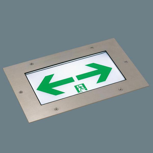 【送料無料】パナソニック LED誘導灯 床埋込型 C級 10形 片面型 防雨型 FW10373LE1