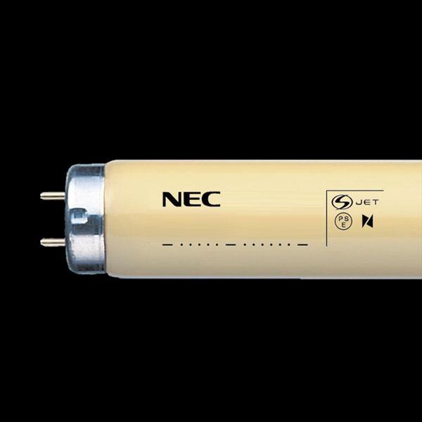 【送料無料】NEC 純黄色蛍光ランプ 印刷製版用 低誘虫 40W形 グロースタータ形 [25本セット] FL40SY-F-25SET