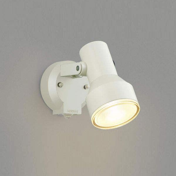 【送料無料】コイズミ照明 LEDエクステリアライトスポットライト 人感センサ付 LEDビームランプ150W相当 電球色 オフホワイト AU45238L
