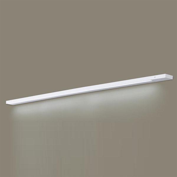 【送料無料】パナソニック LEDスリムラインライト 両側化粧 壁面取付 L1300タイプ 昼白色 LGB50833LE1