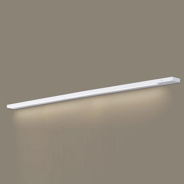 【送料無料】パナソニック LEDスリムラインライト 両側化粧 壁面取付 L1300タイプ 温白色 LGB50834LE1