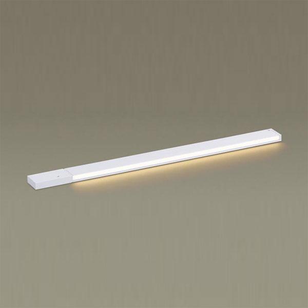 【送料無料】パナソニック LEDスリムラインライト グレアレス配光 壁面・天井面・据置取付 L700タイプ 電球色 LGB50915LE1