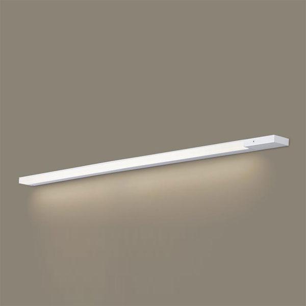 【送料無料】パナソニック LEDスリムラインライト 片側化粧 壁面取付 L1000タイプ 温白色 LGB50921LE1