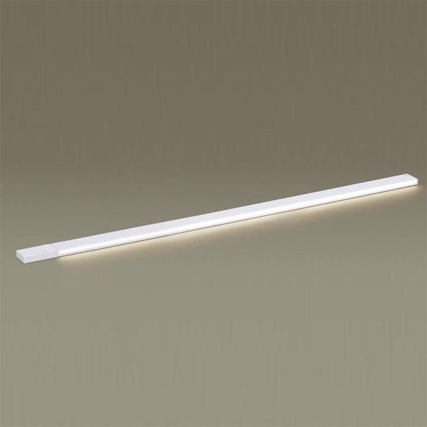 【送料無料】パナソニック LEDスリムラインライト グレアレス配光 壁面・天井面・据置取付 L1300タイプ 温白色 LGB50934LE1