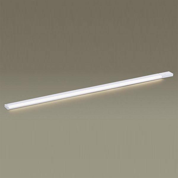 【送料無料】パナソニック LEDスリムラインライト 片側化粧 壁面・天井面・据置取付 L1300タイプ 温白色 LGB51837LE1