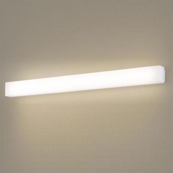 【送料無料】パナソニック LEDブラケットライト FHF32W×2灯相当 電球色 LGB81775LE1