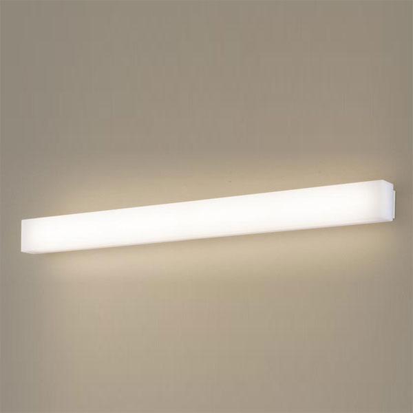 【送料無料】パナソニック LEDブラケットライト FHF32W×2灯相当 電球色 LGB81785LE1