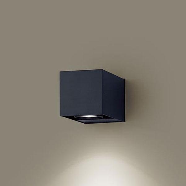 【送料無料】パナソニック LEDブラケットライト ハロゲン球60W相当 温白色 LGW80624LE1