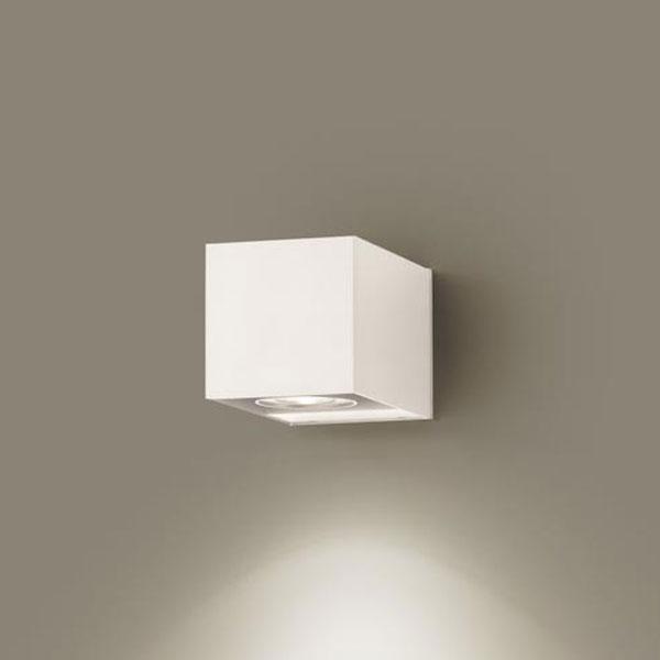 【送料無料】パナソニック LEDブラケットライト ハロゲン球100W相当 温白色 LGW80631LE1