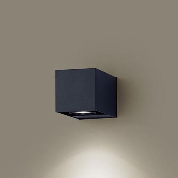 【送料無料】パナソニック LEDブラケットライト ハロゲン球100W相当 温白色 LGW80634LE1