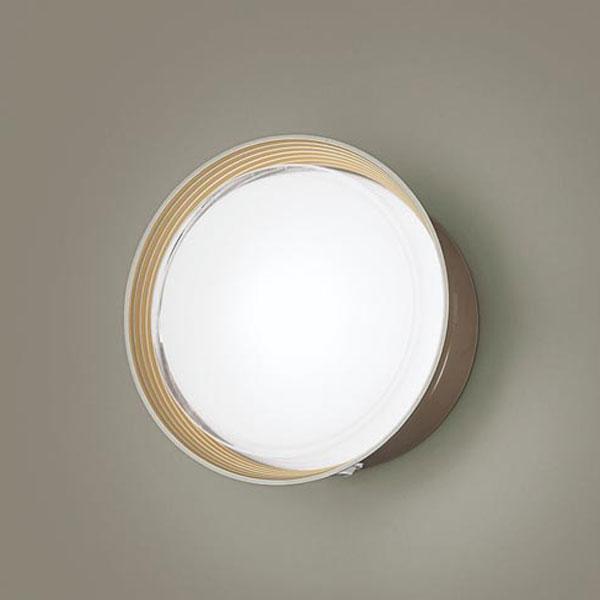 【送料無料】パナソニック LEDポーチライト センサ付 白熱球40W相当 昼白色 LGWC80330LE1