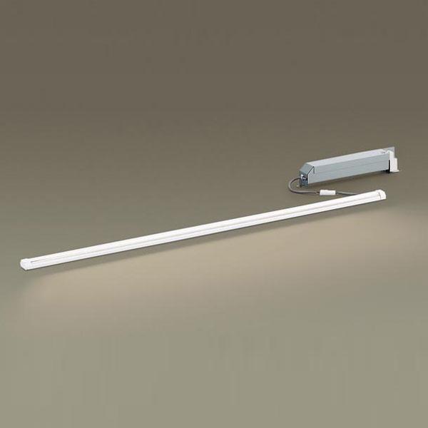 【送料無料】パナソニック LEDスリムラインライト グレアレス配光 壁面・天井面・据置取付 L800タイプ 温白色 調光可能 LGB50422KLB1