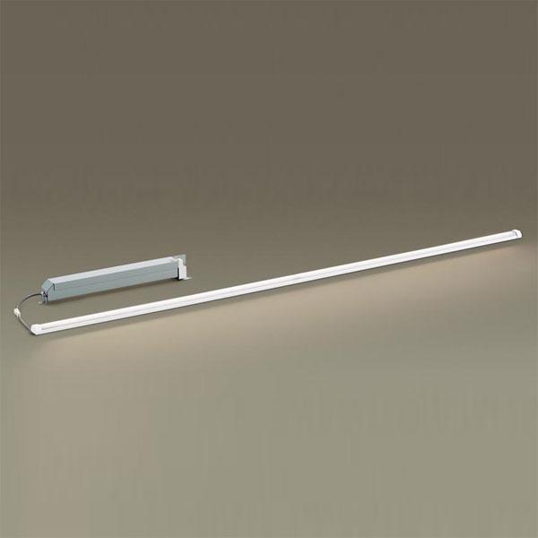 【送料無料】パナソニック LEDスリムラインライト 片側化粧 壁面・天井面・据置取付 L1250タイプ 温白色 調光可能 LGB50431KLB1