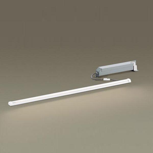 【送料無料】パナソニック LEDスリムラインライト グレアレス配光 壁面・天井面・据置取付 L650タイプ 温白色 調光可能 LGB50501KLB1