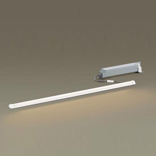 【送料無料】パナソニック LEDスリムラインライト グレアレス配光 壁面・天井面・据置取付 L650タイプ 電球色 調光可能 LGB50502KLB1