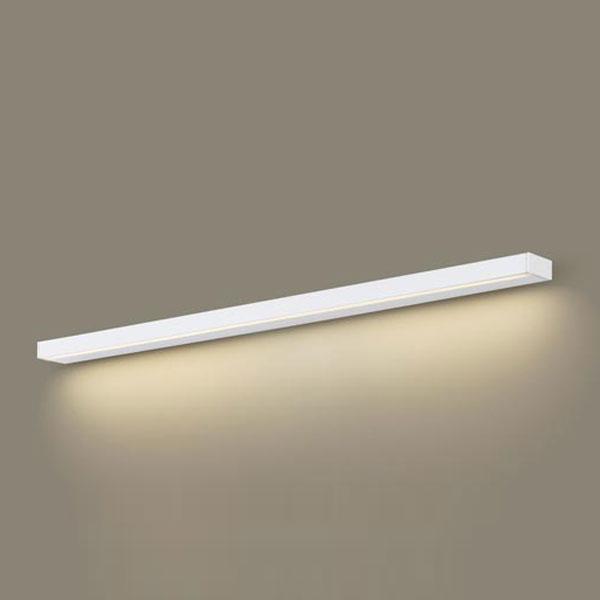 【送料無料】パナソニック LEDキッチンライト 壁面・棚下取付 L900タイプ FL20W相当 電球色 LGB52211KLE1