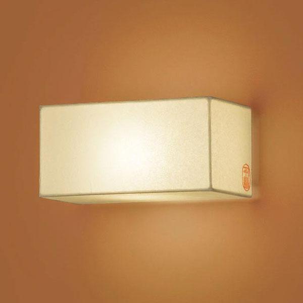 【送料無料】パナソニック LEDブラケットライト 白熱球60W相当 電球色 LGB81650K