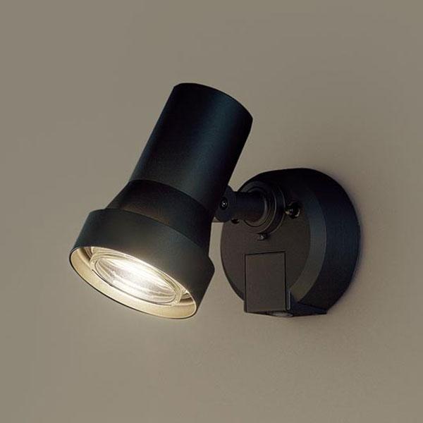 【送料無料】パナソニック LEDスポットライト センサ付 白熱球50W相当 電球色 フラッシュ機能付 LGWC45030BZ
