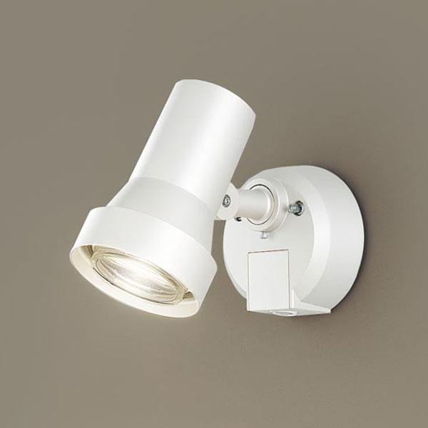 【送料無料】パナソニック LEDスポットライト センサ付 白熱球50W相当 電球色 フラッシュ機能付 LGWC45030WZ