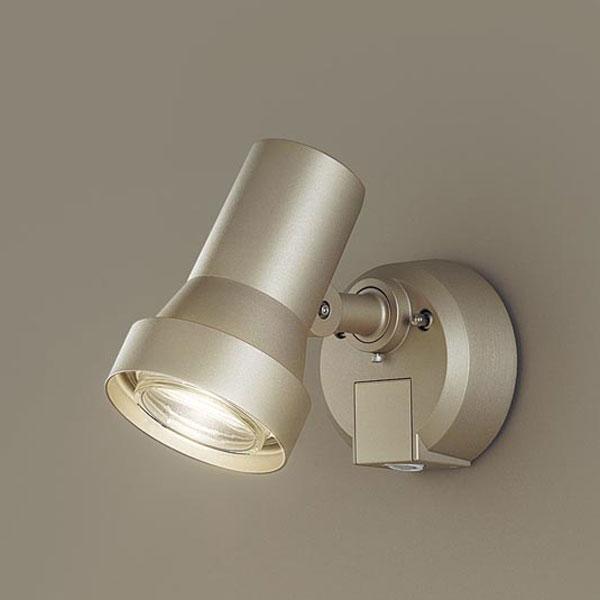 【送料無料】パナソニック LEDスポットライト センサ付 白熱球50W相当 電球色 フラッシュ機能付 LGWC45030YZ