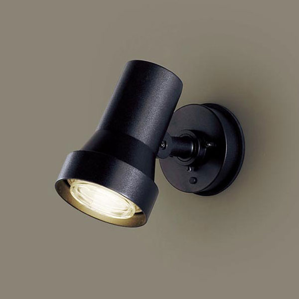 【送料無料】パナソニック LEDスポットライト 壁面・天井面取付 白熱球50W相当 電球色 LGW45030BZ