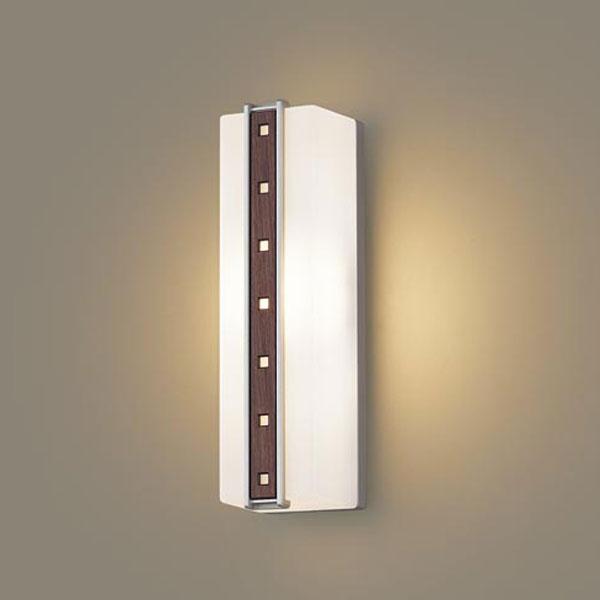【送料無料】パナソニック LEDポーチライト 白熱球40W相当 電球色 LGW80411LE1