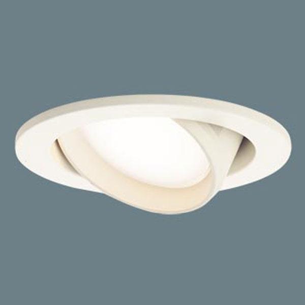 【送料無料】パナソニック LEDユニバーサルダウンライト 埋込穴Φ100 白熱球60W相当 昼光色~電球色 シンクロ調色・調光可能 拡散型 LGB71006LU1