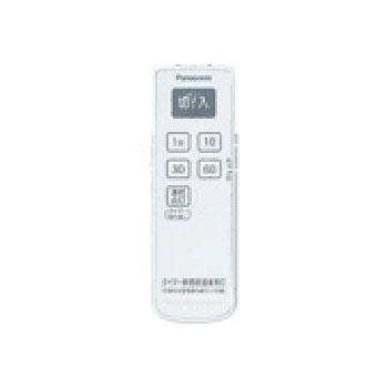 パナソニック 光線式ワイヤレスリモコンスイッチ コードペンダント用 発信器 スピード対応 全国送料無料 遅れ消灯機能付 入切用 2チャンネル形 正規逆輸入品 WH7215WK ホワイト