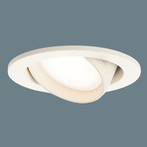 【送料無料】パナソニック LEDユニバーサルダウンライト 埋込穴Φ100 白熱球100W相当 昼光色~電球色 シンクロ調色・調光可能 拡散型 LGB71056LU1