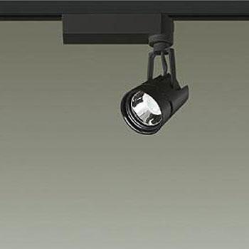 【送料無料】大光電機 LEDスポットライト Φ50ダイクロハロゲン75W形相当 3000K Ra83 配光角20° ブラック レール取付専用 LZS-91748YB