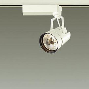 【送料無料】大光電機 LEDスポットライト Φ50ダイクロハロゲン12V85W形相当 2700K Ra83 配光角10° オフホワイト レール取付専用 LZS-91752LW
