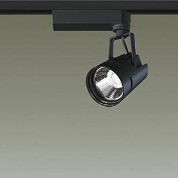 【送料無料】大光電機 LEDスポットライト Φ50ダイクロハロゲン12V85W形相当 3000K Ra83 配光角20° ブラック レール取付専用 LZS-91753YB