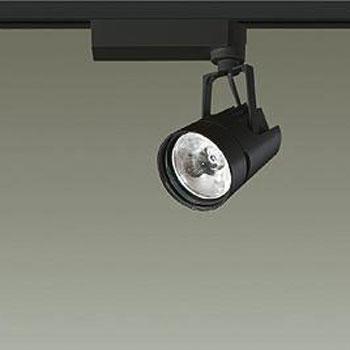 【送料無料】大光電機 LEDスポットライト Φ50ダイクロハロゲン12V85W形相当 3000K Ra83 配光角10° ブラック 調光可能 レール取付専用 LZS-91755YB