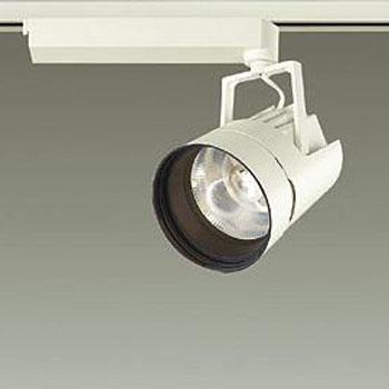 【送料無料】大光電機 LEDスポットライト CDM-T70W相当 3500K Ra83 配光角11° オフホワイト レール取付専用 LZS-91761AW