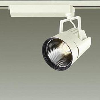 【送料無料】大光電機 LEDスポットライト CDM-T70W相当 3000K Ra83 配光角18° オフホワイト レール取付専用 LZS-91762YW