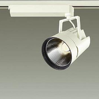 【送料無料】大光電機 LEDスポットライト CDM-T70W相当 3000K Ra83 配光角25° オフホワイト レール取付専用 LZS-91763YW