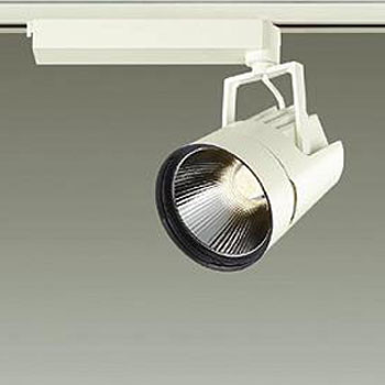 【送料無料】大光電機 LEDスポットライト CDM-T70W相当 3500K Ra83 配光角25° オフホワイト レール取付専用 LZS-91766AW
